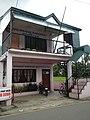 0304jfBarangay Bungahan Sumapang Bata Malolos City Bulacanfvf 08.jpg