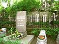 085. Шуваловское кладбище. Воинская площадка. Братская могила советских воинов.jpg