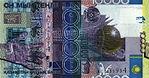10000 tenge (2006).jpg