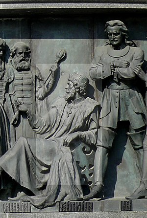 Alexis of Russia - Tsar Alexis turning his back to Peter the Great on the Millennium Monument in Novgorod.
