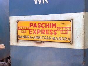 12925 Paschim Express.jpg
