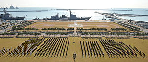 Busan Naval Base - Image: 131105 청해부대 13진 입항 환영식 배준호 (4) (10717709876)