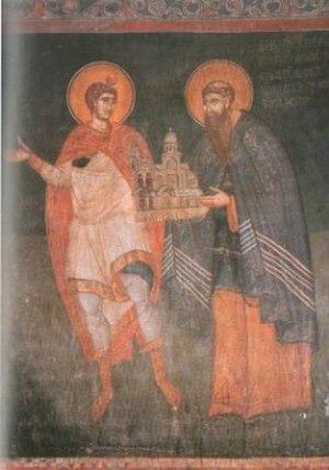 Danilo II, Serbian Archbishop - Danilo II with Prophet Daniel.