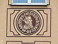 150913 16 Rynek Kościuszki in Białystok - 07.jpg