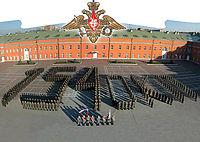154th Preobrazhensky Independent Commandant's Regiment 01.jpg