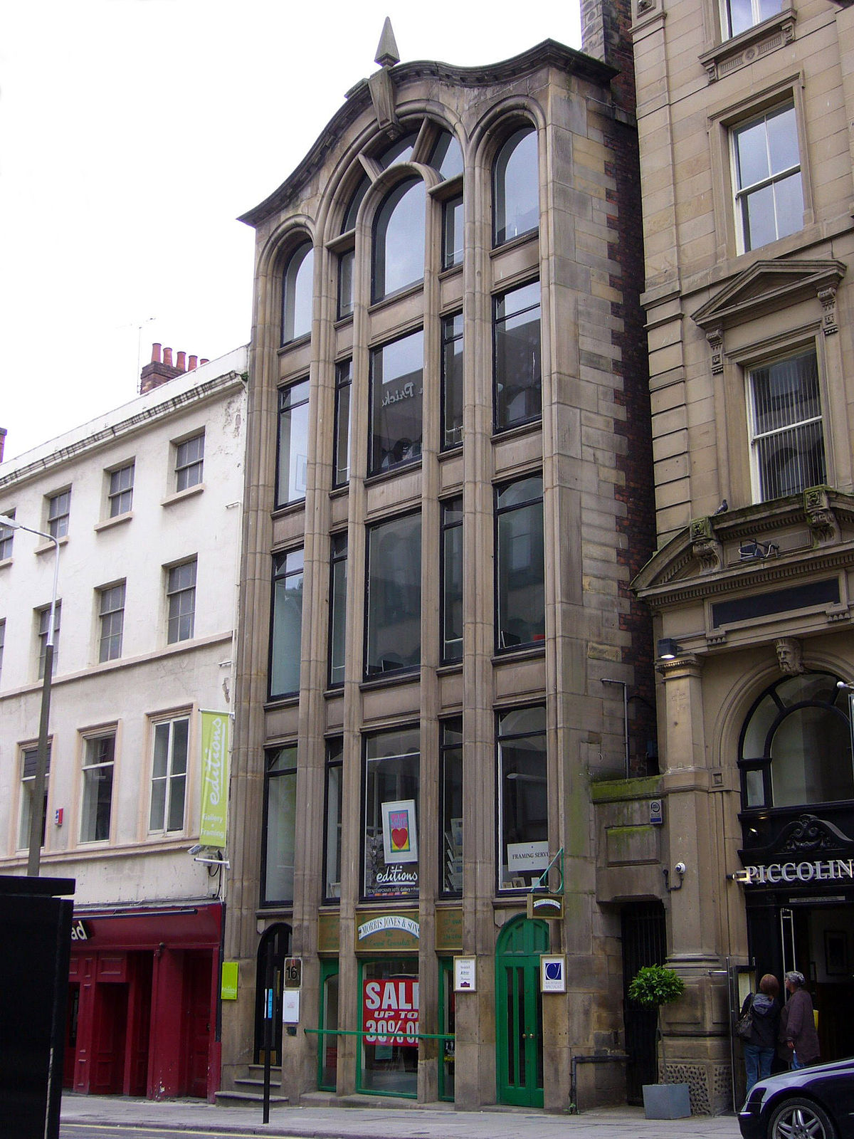 16 Cook Street Wikipedia