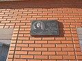 18-110-0037 Пам'ятний знак на честь Михайла Обачного.jpg