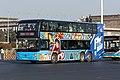1838515 at Qianmen (20201211134717).jpg