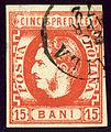 1869issue 15bani Braila Mi23.jpg