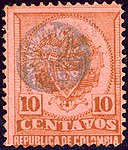 1892 10c Colombia mute Yv103 Mi111.jpg