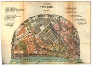 1903 Saratov