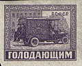 1922 CPA 52 (cropped).jpg