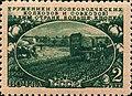 1951 CPA 1621.jpg