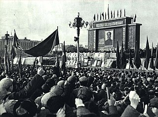 Seizure of power (Cultural Revolution) communist party of china