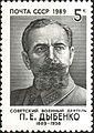 1989 CPA 6048.jpg