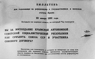 Crimean sovereignty referendum, 1991 - Ballot.