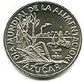 1 песо. Куба. 1981. Международный день еды - Сахарный тростник.jpg