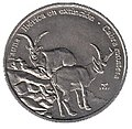 1 песо. Куба. 2007. Иберийская фауна - Пиренейский козёл.jpg