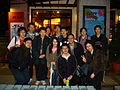 2005taipeiwintermeetup.jpg