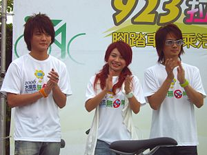 F.I.R. - F.I.R. at 2006 Taipei Car Free Day in 2006. From left to right: Real Huang, Faye, Ian Chen