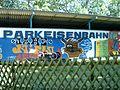 2007-07 Halle (Saale) 09.jpg