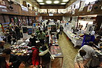 2009 Autumn Book Fair.jpg
