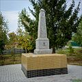 200 rokiv Poltava bytva v N.Sangsrah 01.jpg