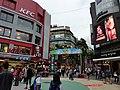 2011-05-24 In front of KFC Taipei E-Mei Restaurant.jpg