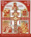 2011. Stamp of Belarus 05-2011-03-14-blok1.jpg