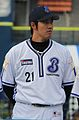 20111123 Kishou Kagami, pitcher of the Yokohama BayStars, at Yokohama Stadium.jpg
