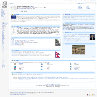 Korean Wikipedia - The Main Page of the Korean Wikipedia on 16 September 2012.