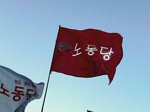 1996–97 strikes in South Korea - 2013-12-28 KCTU General Strike Korean Labor Party Flag