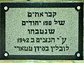 2013 New jewish cemetery in Lublin - 21.jpg