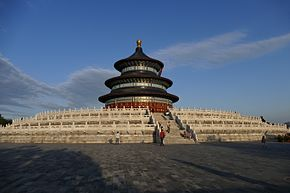 2014.09.29.170221 Temple of Heaven Bejing.jpg