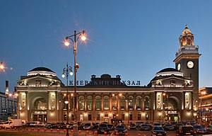 Moscow Kiyevskaya railway station - View of the main facade from the Europe Square