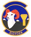 227 Air Traffic Control Flt emblem.png