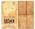 250 Rupee Havala note - Morvi State.jpg
