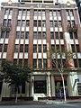 262 Adelaide Street, Brisbane, May 2016.jpg