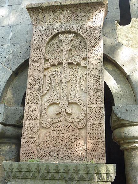 File:328 Monastère de Sanahin Khatchkar.JPG