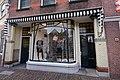 3421 Oudewater, Netherlands - panoramio (76).jpg