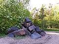 3694. Gladyshevsky reserve in Molodyozhnoe.jpg