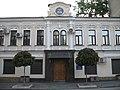 3rdCategoryJewishScoolForGirls-(Kharkiv Customs SFS)-IMG-6836.jpg
