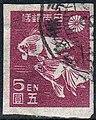 5Yen stamp in 1946.JPG