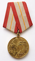 60th anniversary Armed Forces of USSR.JPG