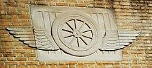637 Sackett St winged wheel jeh.jpg