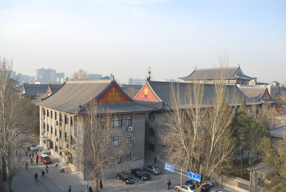 9 Peking University