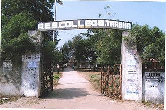Tarbha - AES College, Tarbha