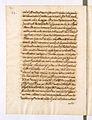 AGAD Itinerariusz legata papieskiego Henryka Gaetano spisany przez Giovanniego Paolo Mucante - 0064.JPG