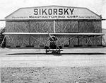 AL79-023 Curtiss JN-4 NC2287 modified to monoplane with a Sikorsky wing for HJ White 1927 (14307976155).jpg
