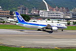ANA Boeing 787-8 JA832A Taking off from Taipei Songshan Airport 20150908a.jpg